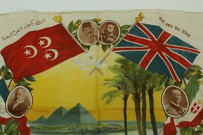 MAGNIFICENT EARLY 19th CENTURY BRITAIN BLOCK PRINT EMPIRE FABRIC C1890 EGYPTIAN.