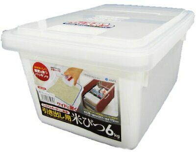 ASVEL drawer for rice bin 6kg W fromJAPAN
