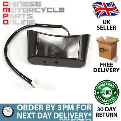 Number Plate / License Light Assembly (Rear) (NPLAR015)