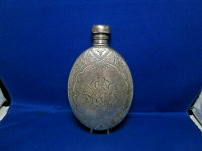 Antique Tiffany & Co. Sterling Silver Hip / Liquor Flask Engraved SW