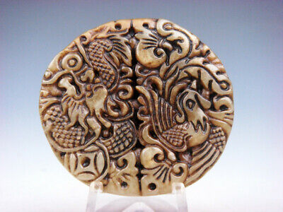 Old Nephrite Jade Hand Carved *Curly Dragon Phoenix & Coin* Pendant #07301903