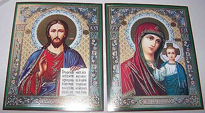 RUSSIAN ICONS x 2 , MOTHER OF GOD KAZANSKAYA & JESUS CHRIST