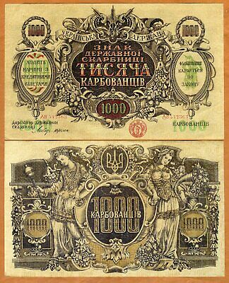Ukraine, 1000 Karbovantsiv, ND (1918), P-35a, aUNC > Large, over 100 years old