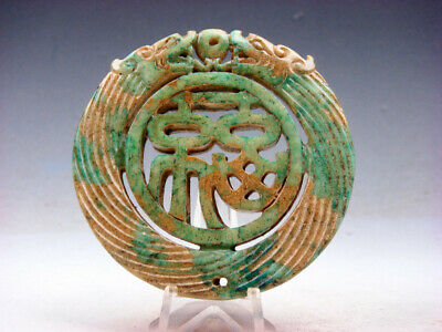 Old Nephrite Jade Stone Carved LARGE Pendant 2 Dragons Bless Character #05291906