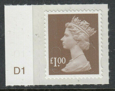 GB 2012 £1 SELF ADHESIVE MACHIN CODE M12L CYLINDER D1 on SELVEDGE MNH
