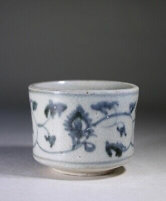 Antique Chinese Porcelain Wine Bowl circa 1600
