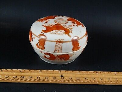 Antique Chinese Min Yao Auspicious Bat SHOU Seal Paste Covered Box
