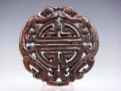 Old Nephrite Jade Stone Carved LARGE Pendant 2 Phoenix Birds Blessing #04151923