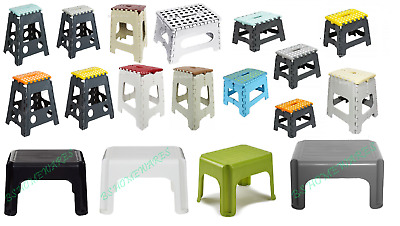 Plastic Stools Step Hop Up Foldable Small Large Stool Multi Purpose Ladder Stand