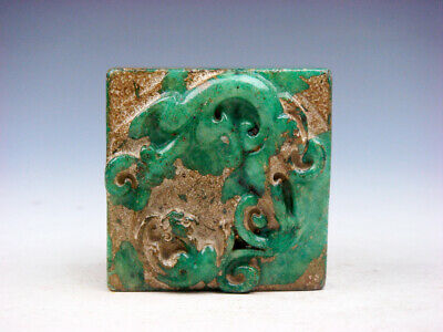 Old Nephrite Jade Stone Carved Seal Paperweight Dragon Offspring PiXiu #08021907