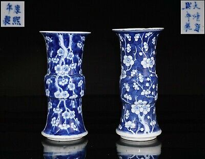 Pair Antique Chinese Blue and White Prunes Blossom Porcelain Gu Vase Kangxi 19 C