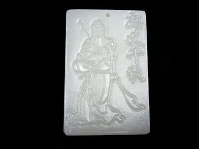 White Jade Hand Carved In Relief Pendant Warrior God Guan Long Sword #08171901