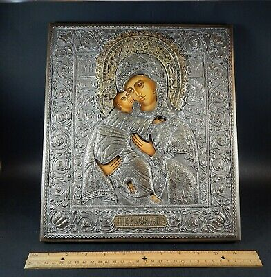 Antique Vintage Silver and Copper Russian or Orthodox Icon Ex Kaminsky Auction