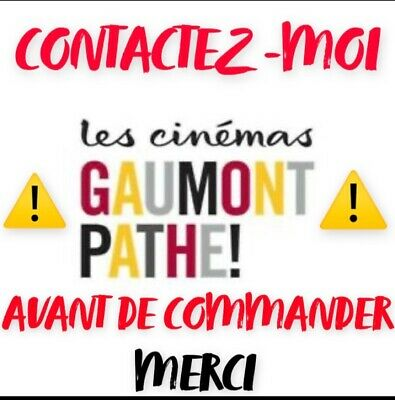 ✅ Place cine Gaumon France (MP avant Achat)