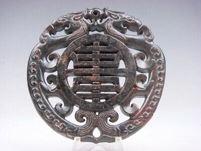 Old Nephrite Jade Stone 2 Sides Carved LARGE Pendant 2 Dragons Bless #11171808C