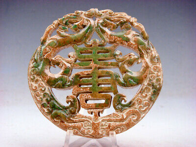Old Nephrite Jade Stone Carved LARGE Pendant 2 Dragons 2 Phoenix Bless #06231902