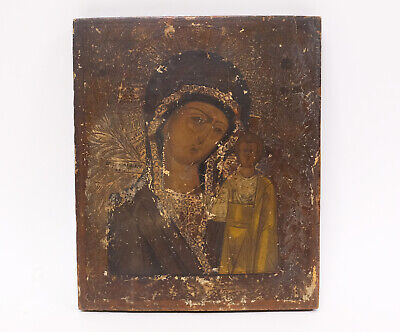 Antique Russian or Greek Icon coming from a Heritage