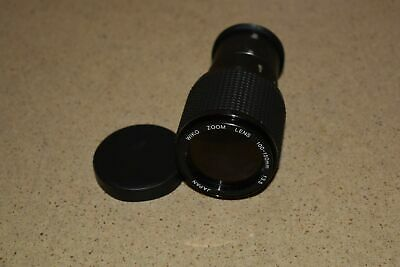 Wiko Zoom Lens 100-150Mm F/3.5 Lens (11A)