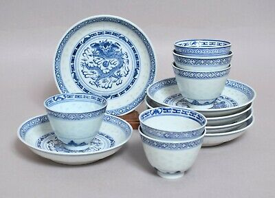 Collection Chinese Porcelain Rice Inclusion Dragon Tea Bowls Saucers