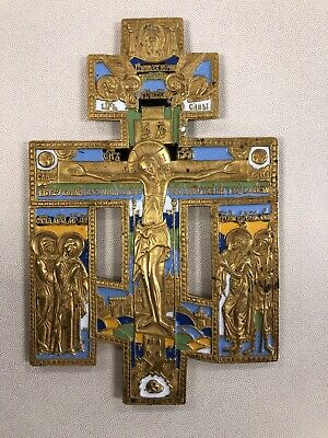 Russian Brass Antique Enamel Cross Icon 18th-19th Century
