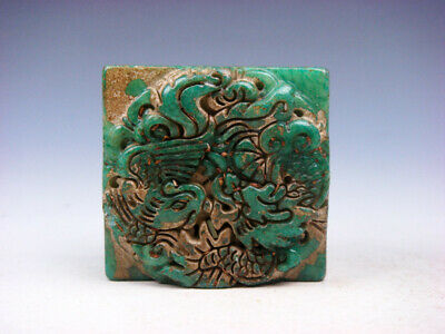 Old Nephrite Jade Stone Carved Seal Paperweight Dragon & Phoenix Top #07311905