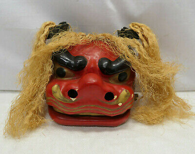 Vintage Mask Wooden Paper Mache Japanese DRAGON HEAD Hand Made Display #245