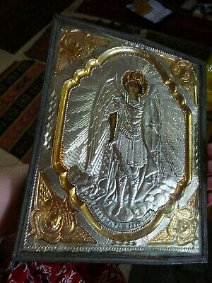 An early 20th century Russian Icon of  Archangel Michael
