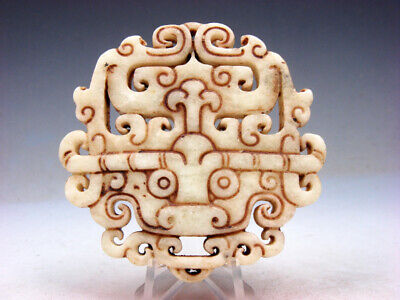 Old Nephrite Jade Stone 2 Sides Carved LARGE Pendant Monster Ox Heads #12011815