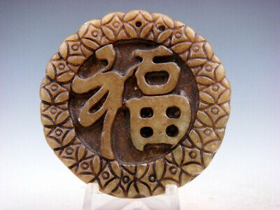 Old Nephrite Jade Hand Carved *Blessing FU & Old Coins* Pendant #10221907