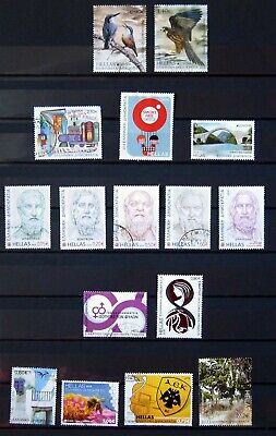 Grèce, Greece 100 nouveau utilise different euro timbres 2012 - 2019 stamps used
