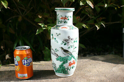 19th-20th Century Antique Chinese Porcelain Hand Painted Flowers Vase
