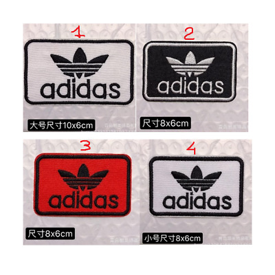 Patch Toppa Brand Logo Adidas Sport Ricamata Termoadesiva Sports badge White