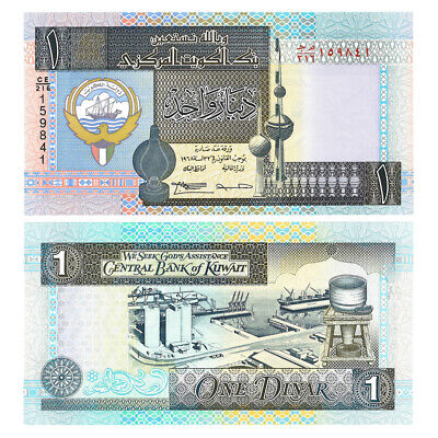 1994 Kuwait Towers One Dinar Crisp Uncirculated Banknote