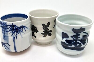 Highlighted Charcoal Yunomi Japanese Tea Cup for loose tea HANDMADE