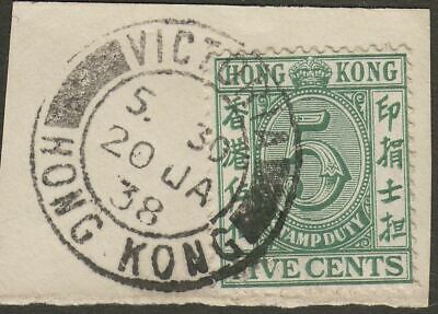 Hong Kong 1938 KGVI Stamp Duty 5c Green Used on Piece SG F12 cat 17