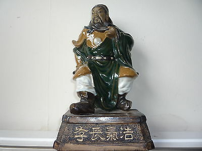 Chinese Porcelain Pottery Guan Gong / Guan Yu Figurine Statue - Signed/Marks #1