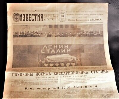 """altes Zeitung """" Iswestia"""" Russland 1953 Moskau Stalin Russia"""