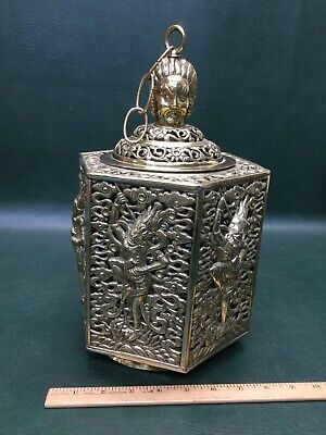 Antique Oriental Ornate Pierced Embossed  Brass Ceiling Hanging Lamp Lantern