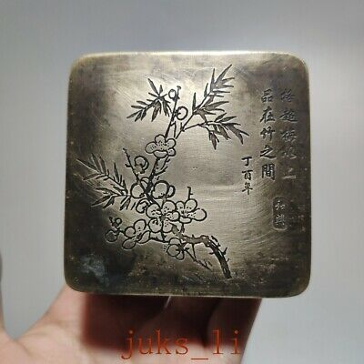 Exquisite CHINESE Old Hand carving Copper Fine  bamboo plum gentleman ink box