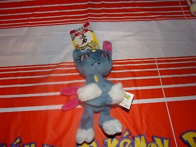 Arms Crossed Pokemon Sneasel 6-Inch Plush