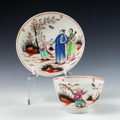 New Hall Boy and the Butterfly Tea Bowl and Saucer c1800