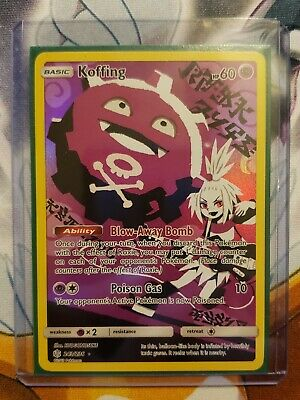 Koffing - Full Art - Secret Rare - Pokemon TCG - Cosmic Eclipse - 243/236