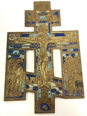 Russian Brass Antique Enamel Icon Cross 18th-19th Century