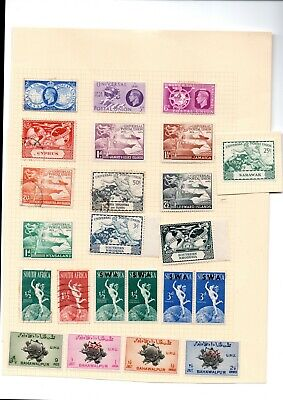 A very nice used/unused Commonwealth 1949 UPU group of issues