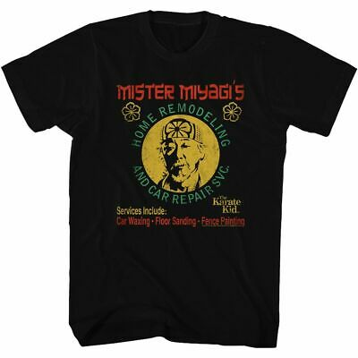 Karate Kid - Remod - American Classics - Adult T-Shirt