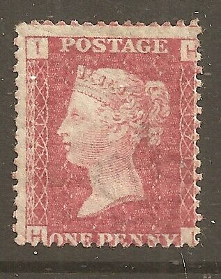1858 Penny Red SG 43 Plate 171 MINT hinged with gum HI