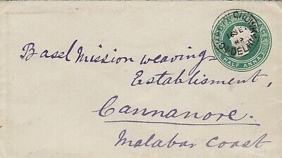 India : Qv Pre-Paid Half Anna Cover, Delhi To Cannanore, Malabar Coast (1888)