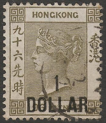 Hong Kong 1885 QV $1 on 96c Grey-Olive Surcharge Used SG42 cat £85