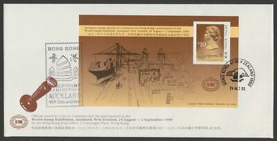 Hong Kong 1990 New Zealand Stamp Exhibition $10 First Day Cover