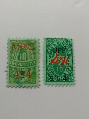 U.S / Sperry and hutchinson stamps. O.P. MINT O.G HINGED